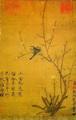 宋徽宗 赵佶 Zhao Ji Song Huizong
