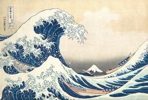 Japanische Gemälde