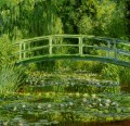 Water Lily Pond 1897 Claude Monet