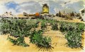 The Mill of Alphonse Daudet at Fontevieille Vincent van Gogh