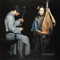 Love Lied 1995 Chinese Chen Yifei