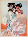 In la loge official 1942 China Subjects