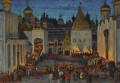 KREMLIN AT NIGHT ON EVE OF CORONATION OF TSAR MIKHAIL Russisches Stadtbild Stadtansichten